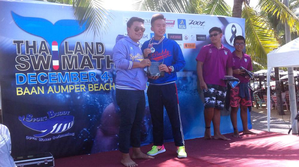Thailand 10KM Swimathon 2016