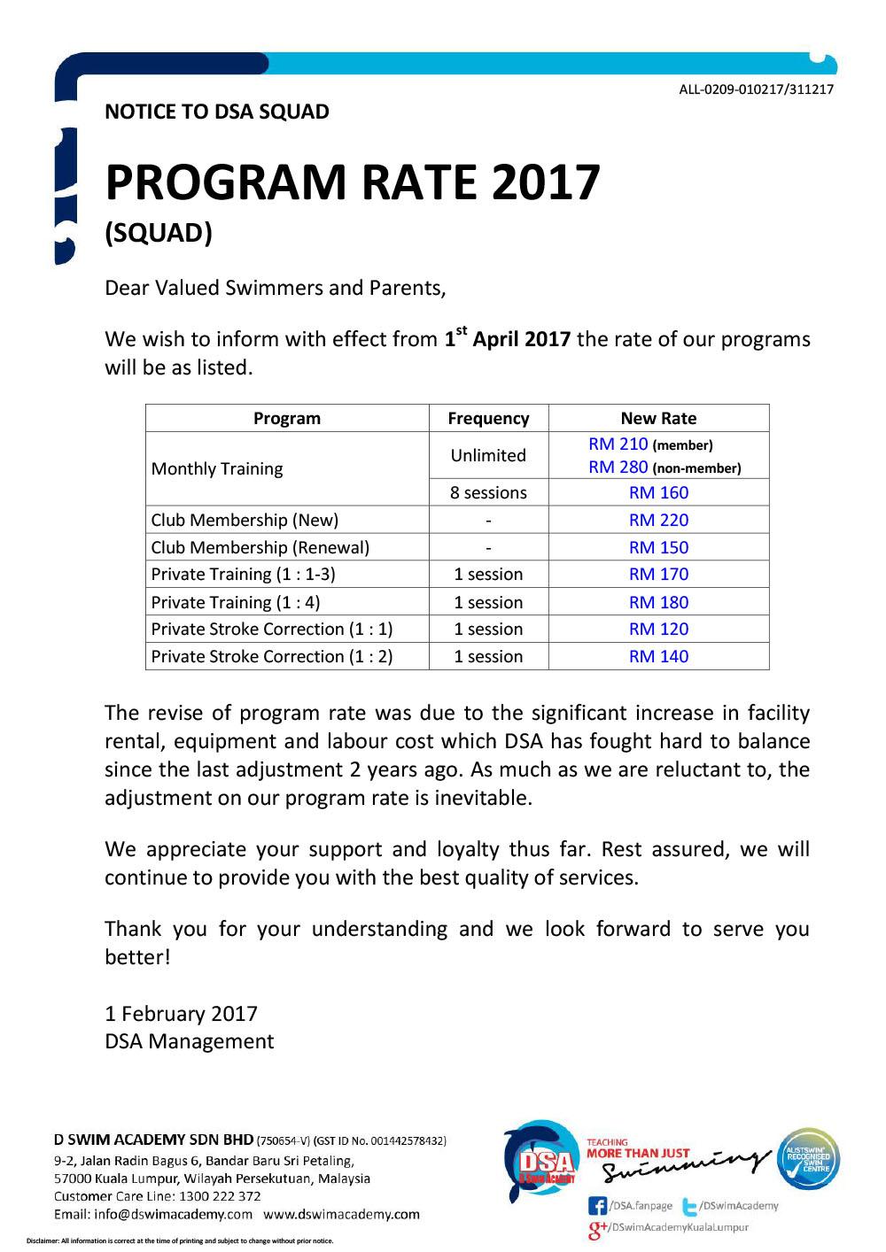 Rate 2017 Notice