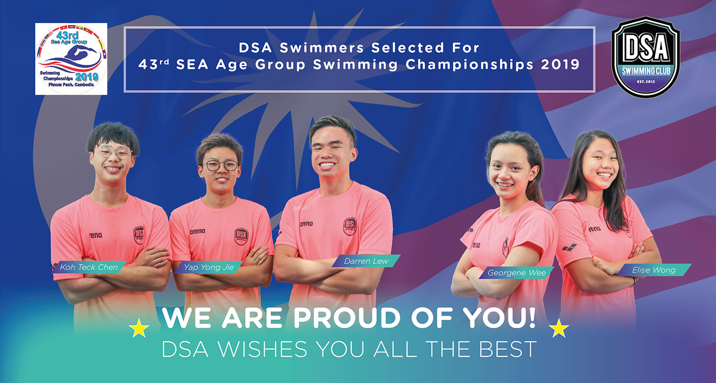 43rd SEA Age Groups Swimming Championships